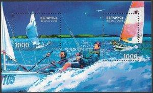 BELARUS 2003 Yachting Souvenir Sheet Sc 474 MNH