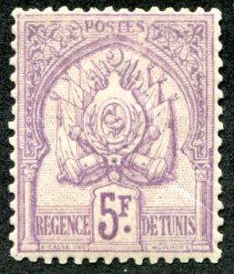 Tunesien 26 Postfrisch LH