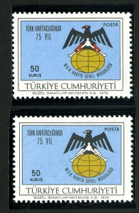 Turkey Stamps # 1844 XF Red omitted error w/ normal for comparison OG NH