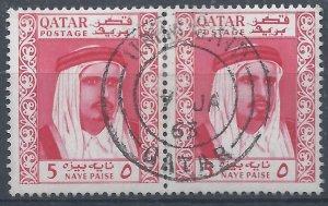 Qatar 1961 - 5np pair - SG27 used
