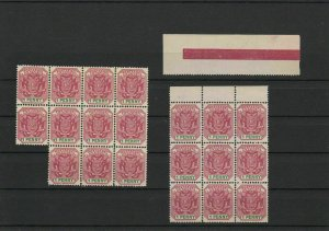 Transvaal 1896 Boer Wagon Mint Never Hinged Stamps Blocks-Poss Forgerys Rf 28651