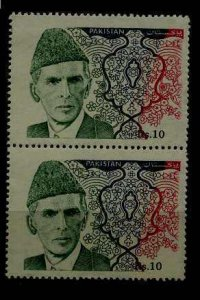 Pakistan 814 MNH pair, value shifted