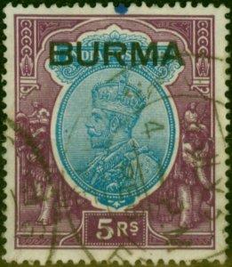 Burma 1937 5R Ultramarine & Purple SG15 Good Used