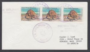 Panama Sc 549 strip of 3 on 1980 SS Dolphin IV PAQUEBOT Cover  to US