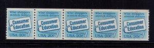 US Sc #2005 MNH 20¢ Consumer Education PNC Line Coil Strip Of Five (Pl 1) VF