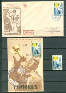 COMORO ISL. MILITARY MEDAL #39...STAMP MNH + DAY OF ISSUE CARD &  COVER