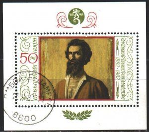 Bulgaria. 1982. bl120. Painting. USED.