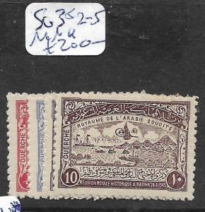 SAUDI ARABIA (P1802B) SG 352-5  MNH   WOW!