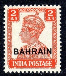 BAHRAIN   1942-45   SG 44  2 anna  value  MM  cv £7
