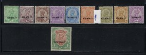 KUWAIT SCOTT #1-6 (no #7) 8-12 GEORGE V 1923 OVERPRINTS MINT LIGHT HINGED