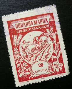 Yugoslavia Serbia ZABALJ Local Revenue Stamp 20 Dinara  C10