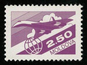 Moldova 1992 Airmail 2.50R (TS-195)