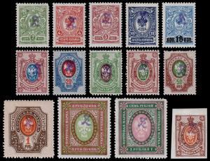 Armenia Scott 62a, 64-73, 75, 76a, 78, 85 (1919) Mint LH/NH VF, CV $118.00