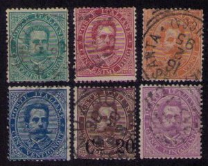 Italy Sc 45-48(65)&50 Used 1879/1890 A Better Selection VF
