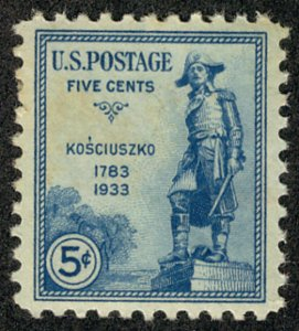US #734 SUPERB mint never hinged, common stamp in UNCOMMON CONDITION!   SUPER...