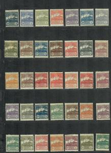 San Marino Sc#40-76 M/H/F, Complete Set, 44 Damaged 47 Thin, Cv. $1736