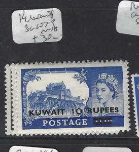KUWAIT (P0703B) QEII CASTLES  SG 107-9   MNH