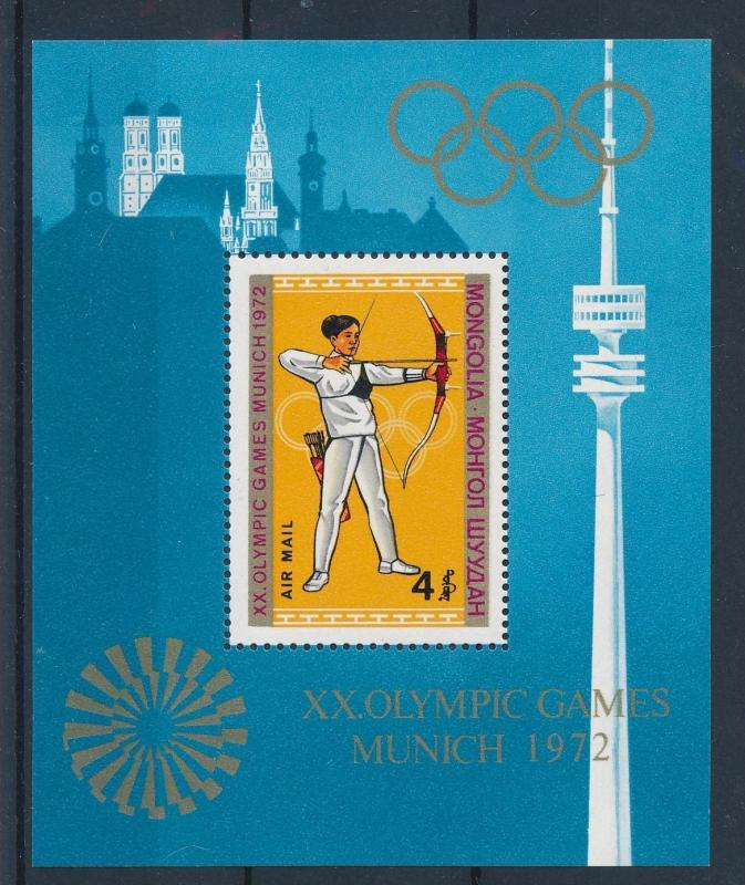 [55249] Mongolia 1972 Olympic games Munich Archery MNH Sheet