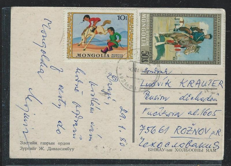 MONGOLIA (P2612B) PPC HORSE STAMPS 10+50 TO RUSSIA