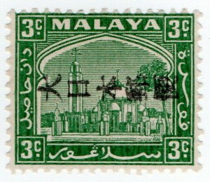 (I.B) Malaya States Postal : Selangor 3c (Japanese Occupation)
