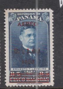 Panama SC C128a MNH (2dnr)