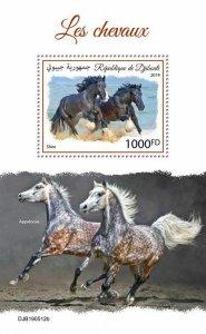 Z08 IMPERF DJB190512b DJIBOUTI 2019 Horses MNH ** Postfrisch