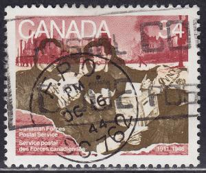 Canada 1094 USED 1986 Soldiers Handling Mail 34¢