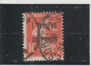 French Offices in Turkey  Scott#  42  Used  (1921 Surcharged)