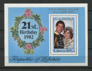 Liberia 1982 Sheet Sc 965 MNH Birth of Prince William