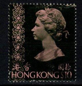Hong Kong #287 F-VF Used  CV $8.00 (X9381)
