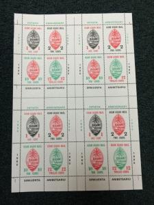 GUAM GUARD MAIL 1980 50th Anniversary of Guard Mail Stamps Full Sheet MNH Scarce