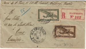 Indo-China, Scott #C1 and C7, on 1936 Registered Cover, Sent to Tunis, Tunisia