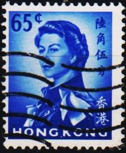 Hong Kong. 1962 65c S.G.230 Fine Used