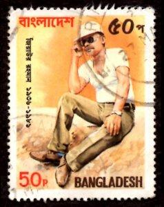 Bangladesh 50p President Ziaur Rahman 1991 Sc.388 Used (#3)