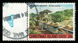 Christmas Icland (Т-4523)