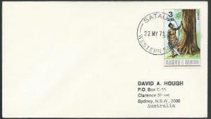 SAMOA 1971 cover SATAUA cds................................................25597