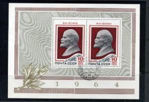 Russia 2582a Used VF CV $5