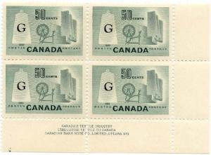 Canada - 1953 50c Textile Flying G Plate Block mint #O38a