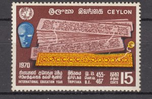 J27839 1970 ceylon set of 1 mnh #451 education