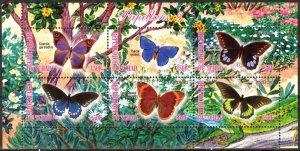 Chad 2012 Butterflies (3) MNH Cinderella !