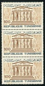 Tunisia Scott 467 MNHOG Strip of 3 - 20th Annv. of UNESCO - SCV $3.30
