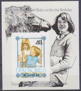 1982 North Korea  2235/B113b Princess Diana 15,00 €