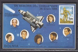 Bolivia, Michel cat. Mi cat. BL154. Challenger s/sheet with Scout Stamp. ^