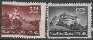Croatia #54-5 Fine Unused  (V357)