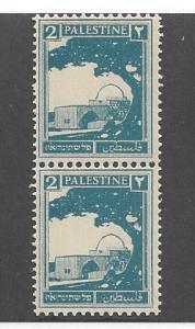 Palestine, 63, Rachel's Tomb Pair, **MNH**
