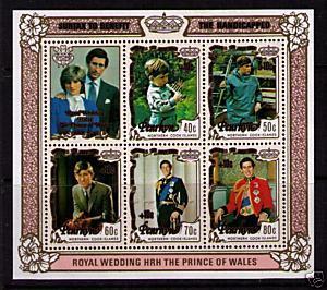 PENRHYN ISLAND Sc# B18 MNH VF SS Prince Charles Wales