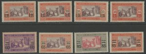 Senegal 123-30 * mint hiinged (2106 354)