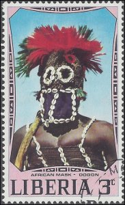 Liberia #542 1971 CTO