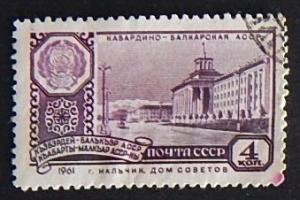 Soviet Union, Architecture and buildings, 1961, (1010-T)