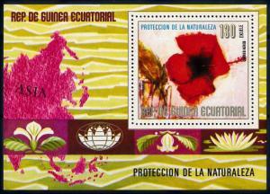[67177] Equatorial Guinea 1979 Flora Flower Blume Souvenir Sheet MNH